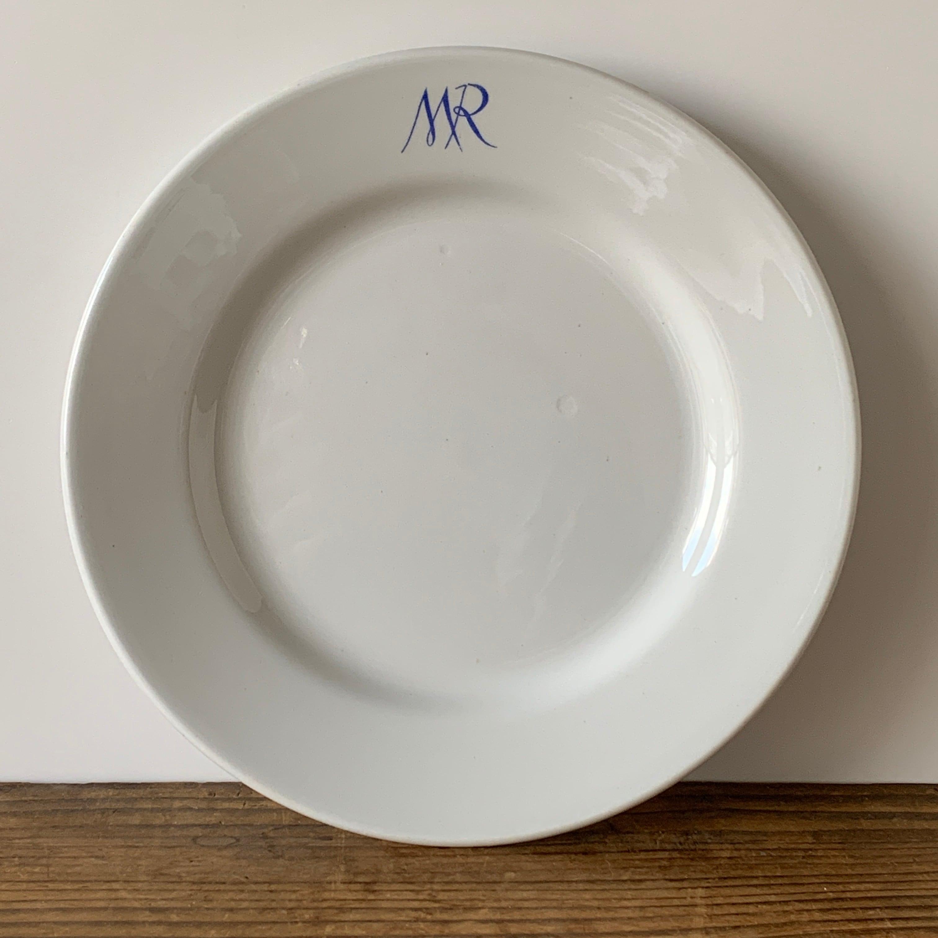 ARABIA / Dinner Plate[MR]B