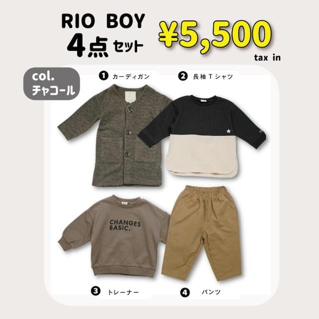 RIO【BOY】ウィンターパック