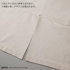 キャンバスエプロン★ハシビロコウ【インディゴ】