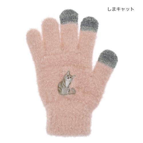 猫手袋(スマホ対応フリーサイズネコ)しまキャット