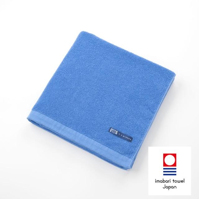 【ドラム式洗濯機対応】ポワン小粒バスタオル/ブルー 1-60223-11-B