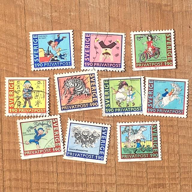 切手(古切手)「アストリッド・リンドグレーン作品モチーフ切手 - 10種セット(1987)」