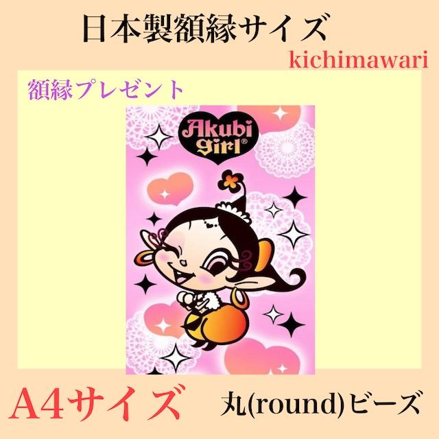 A4(round)【r6654】額縁プレゼント付き♡フルダイヤモンドアート