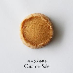 クッキー キャラメルサレ(caramel sale)