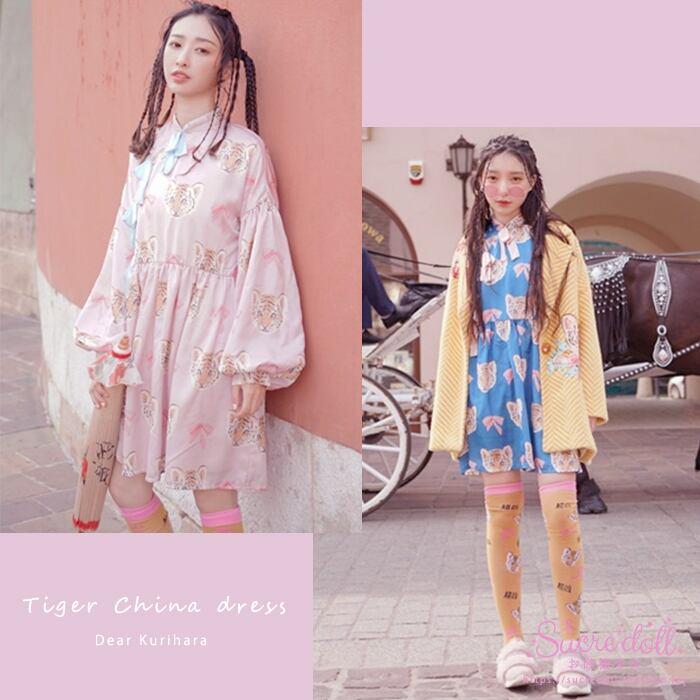 [2color] Tiger China Dress