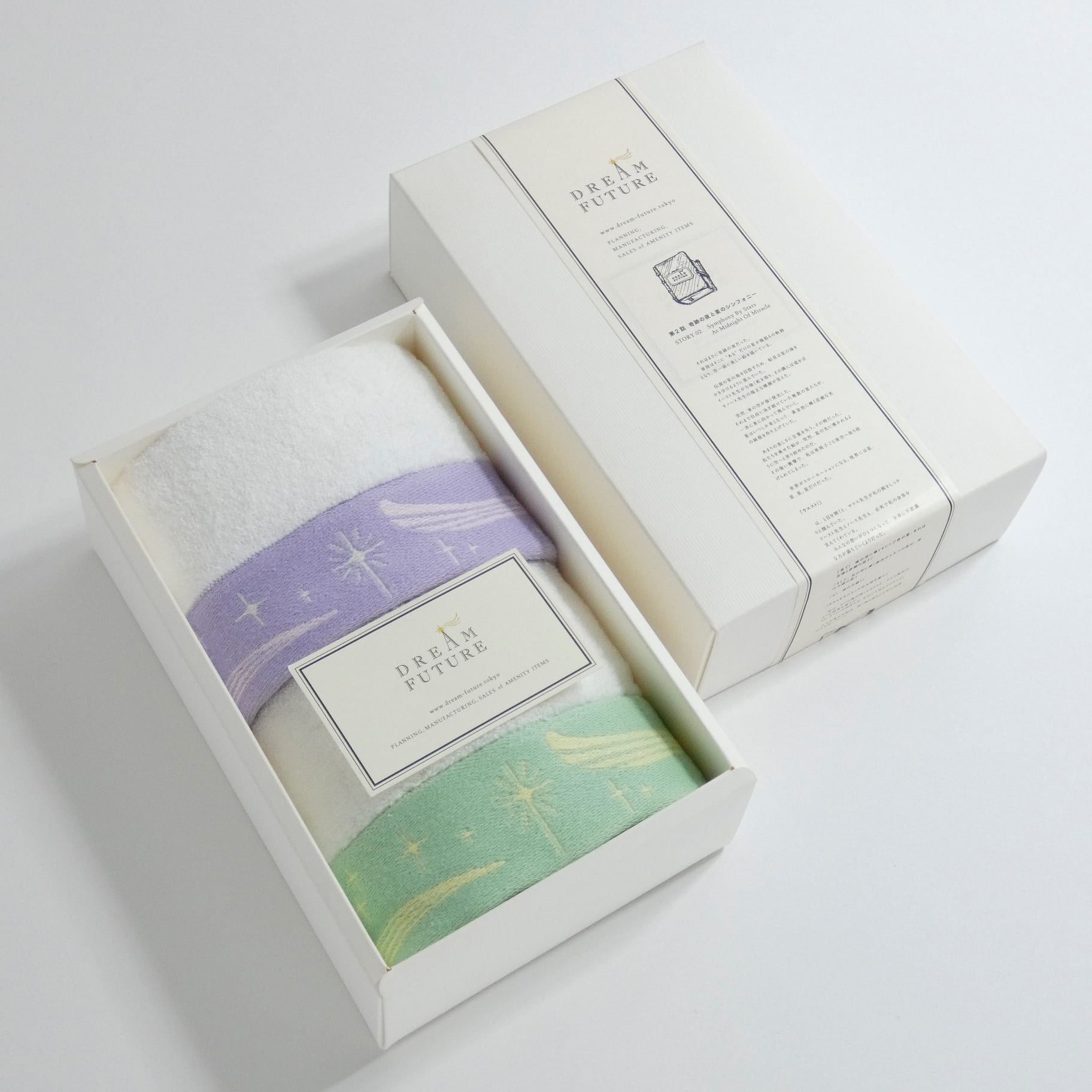 無撚糸(むねんし)高級Hand Towel 2枚SET GREEN  /  PURPLE