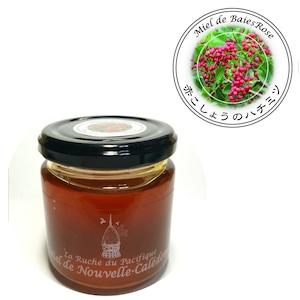 ニューカレドニア産赤こしょうの非加熱蜂蜜200g