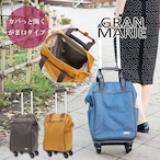 GM-0236-43 GRANMARIE グランマリー ショッピングカート