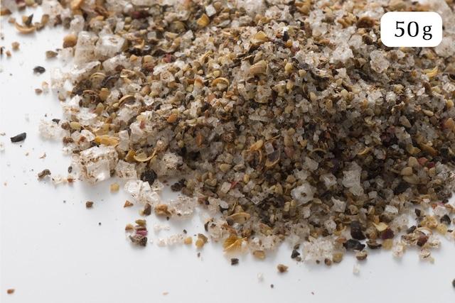 スパイスミックス 50g (カンポットペッパー、海塩、スパイス 11種類をブレンド)