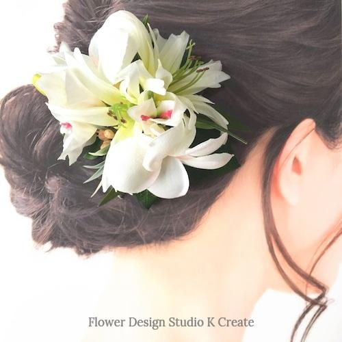 プルメリアとリリィのヘアクリップ ウェディング 髪飾り アートフラワー 南の島 結婚式