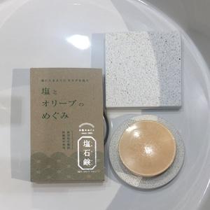 海の恵みセット  sea salt soap/soil