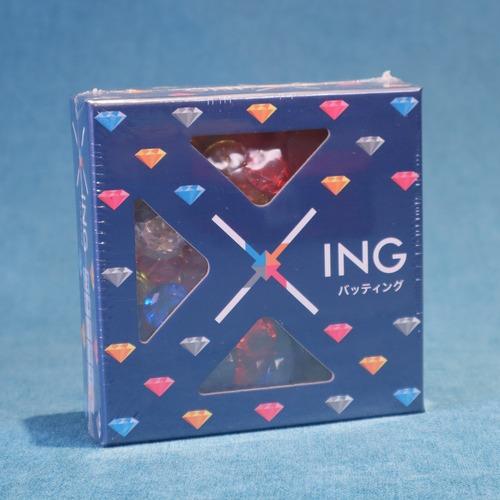 XING(バッティング)