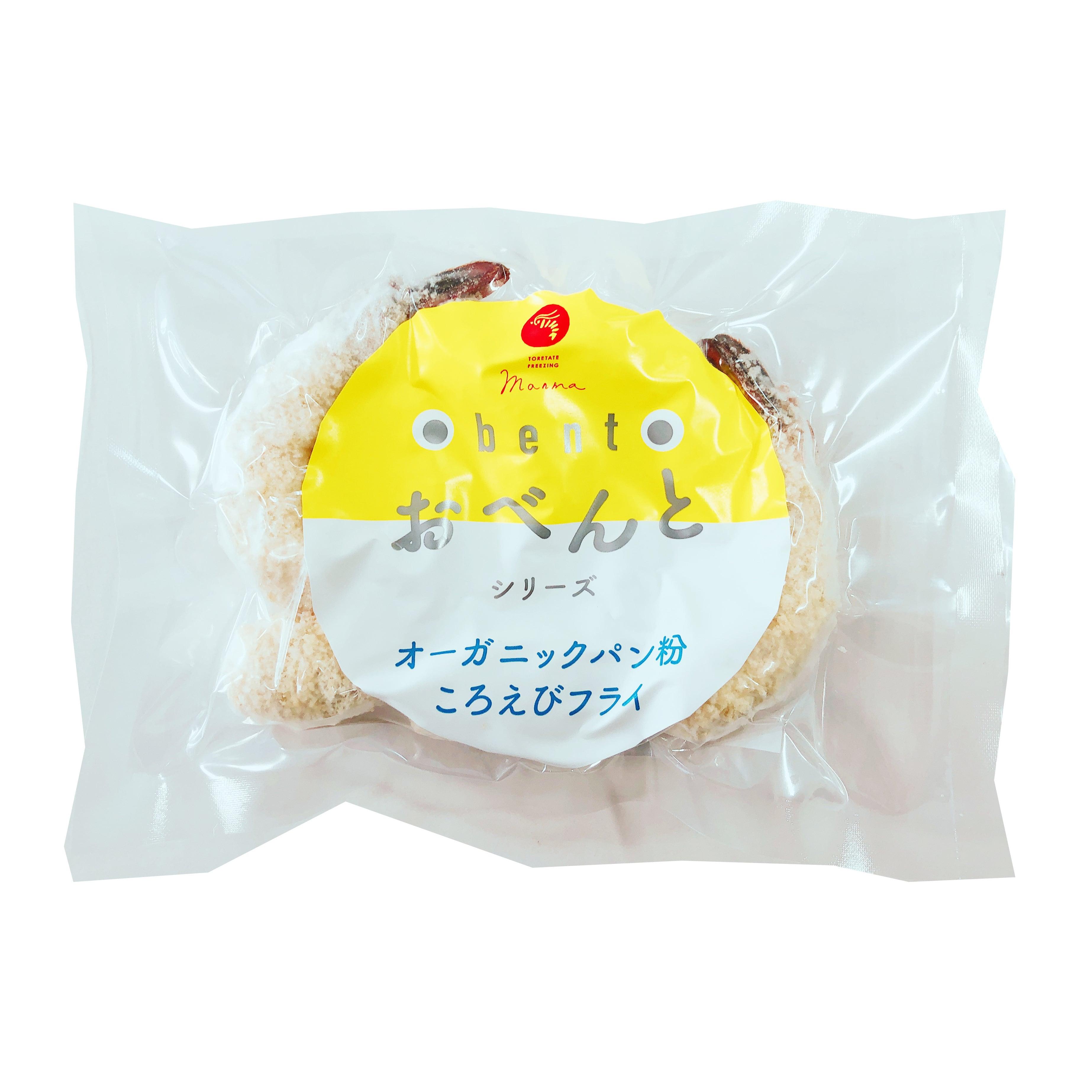 オーガニックパン粉ころえびフライ 90g【おべんとシリーズ】