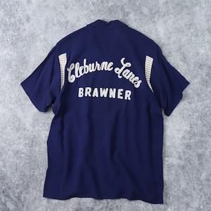 """60年代 """" Truval """" ボーリングシャツ メンズM チェーン刺繍 2段 ヴィンテージ 古着"""