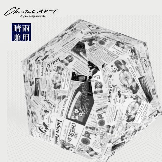 ◆受注生産◆「パンダニュース柄」晴雨兼用 おりたたみ傘