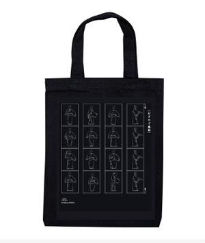 『工工四・琉球舞踊アレンジ』 - A4サイズシンプルバッグ