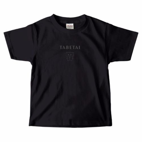 とうふめんたるずTシャツ(ごまぞうくん・キッズ・黒)