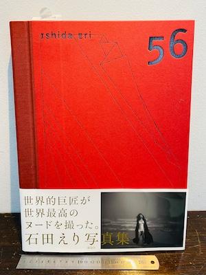 56  Ishida Eri  石田えり写真集 ピーター・リンドバーグ