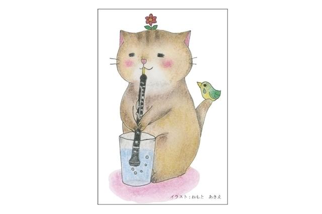 オーボエ猫のポストカード(4枚セット)