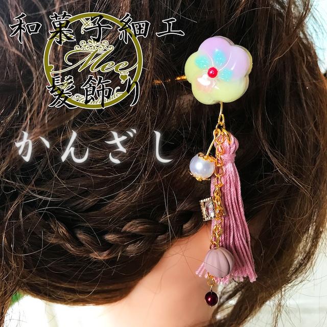 【和菓子細工の髪飾り】かんざし/簪 1点物