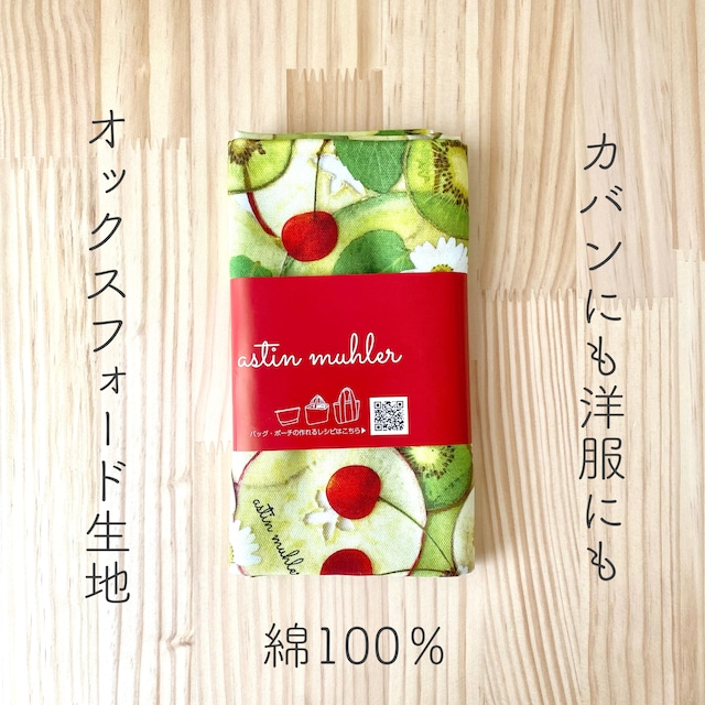 【生地】チェリーミックス カットクロス 綿100%