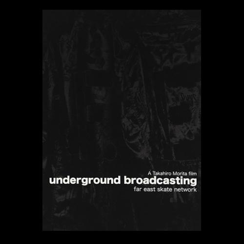 FESN / REVIVAL DVD / 7th 「UNDERGROUND BROADCASTING」/ スケートビデオ / DVD