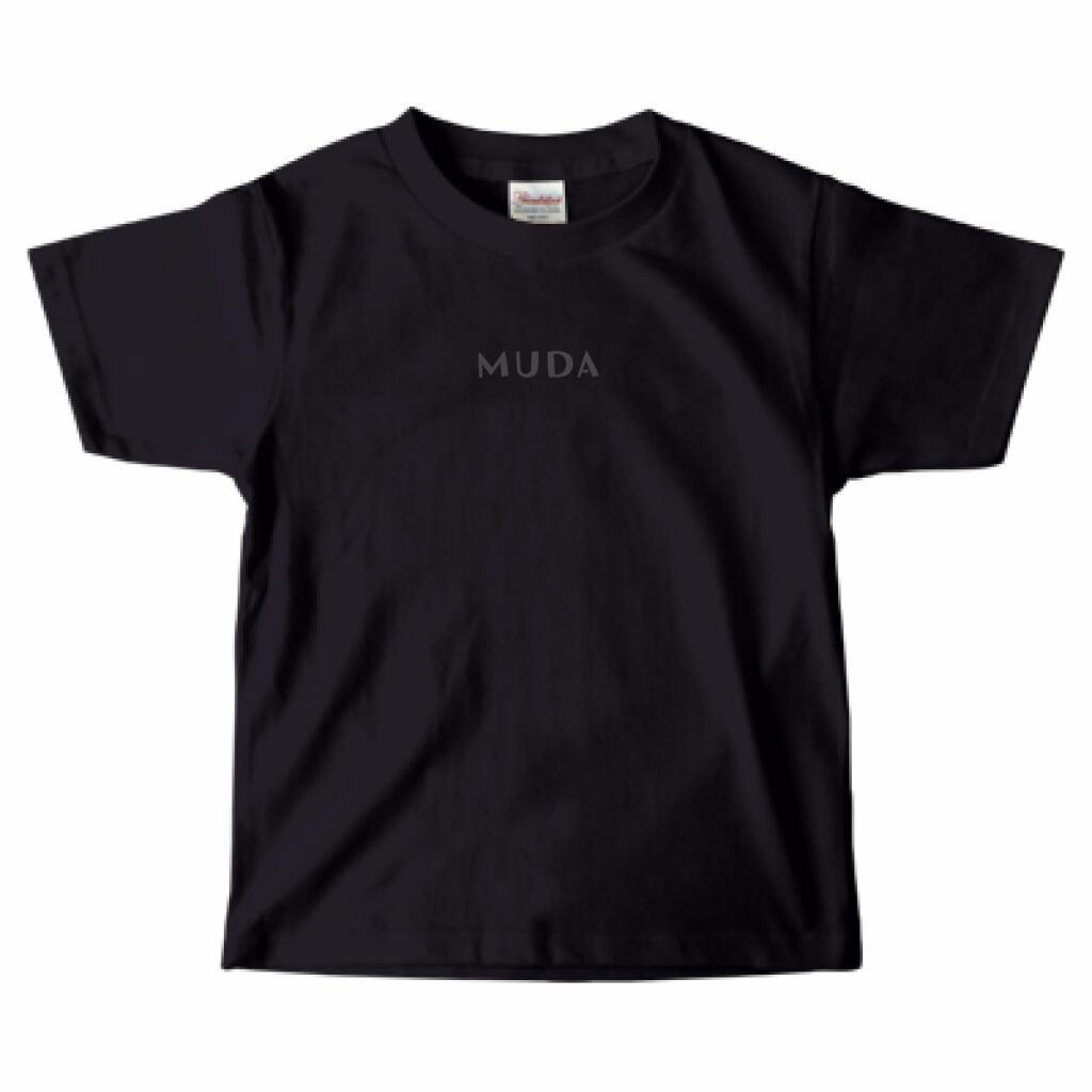 とうふめんたるずTシャツ(MUDA・キッズ・黒)