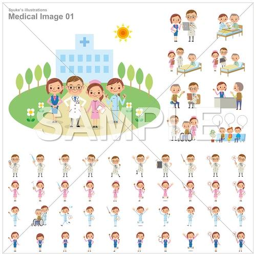 かわいい人物イラスト素材:医療・介護のイメージセット(ベクター・PNG・JPG)ダウンロード版