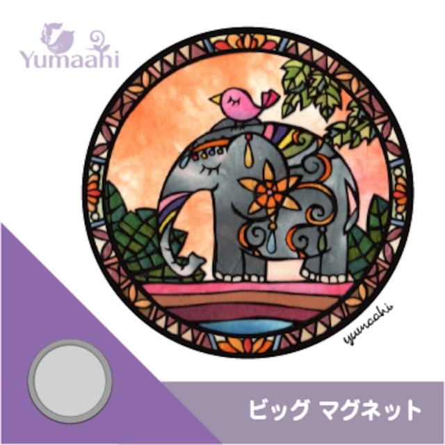 大きなマグネット:うたた寝象さん