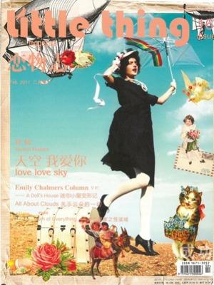 """【送料無料】Little Thing Magazine (リトルシング)No.16 """"Love Love Sky"""""""