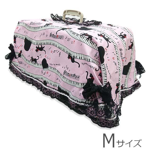 キャリーカバー(ピンクピアノねこ柄 Mサイズ)【CK-030M】