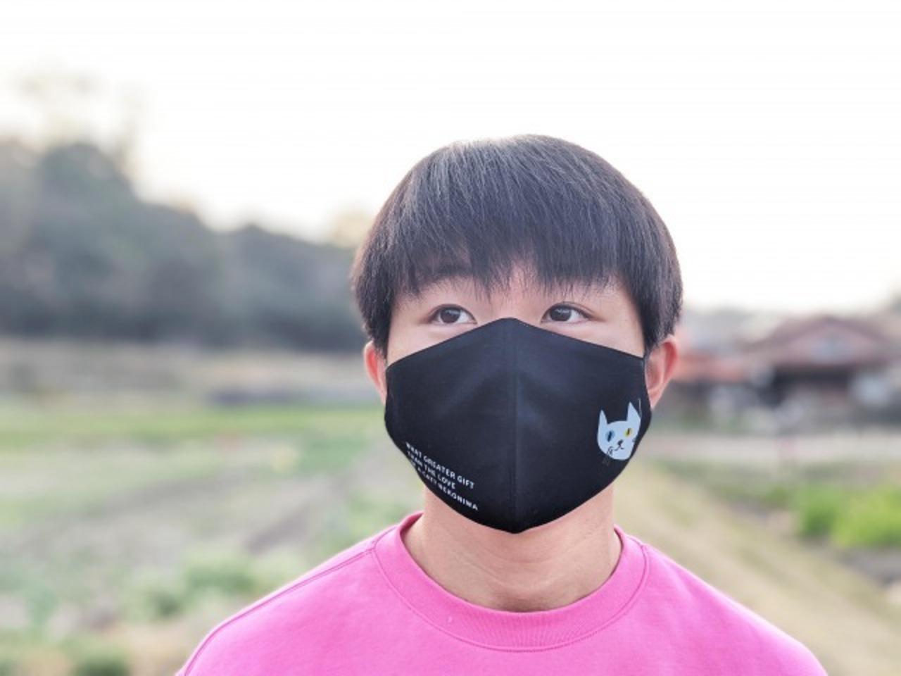 【NEW】にゃーろんマスク 3枚セット ≪全国送料無料≫ 選べる42パターン!!