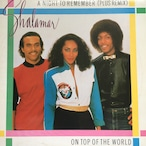 Shalamar – A Night To Remember (Plus Remix) / On Top Of The World