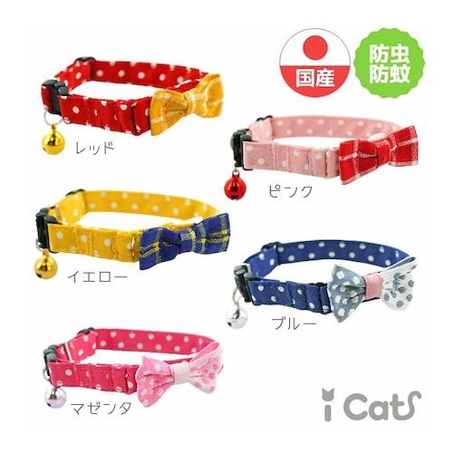 猫首輪(子猫ドットミニリボン防虫)