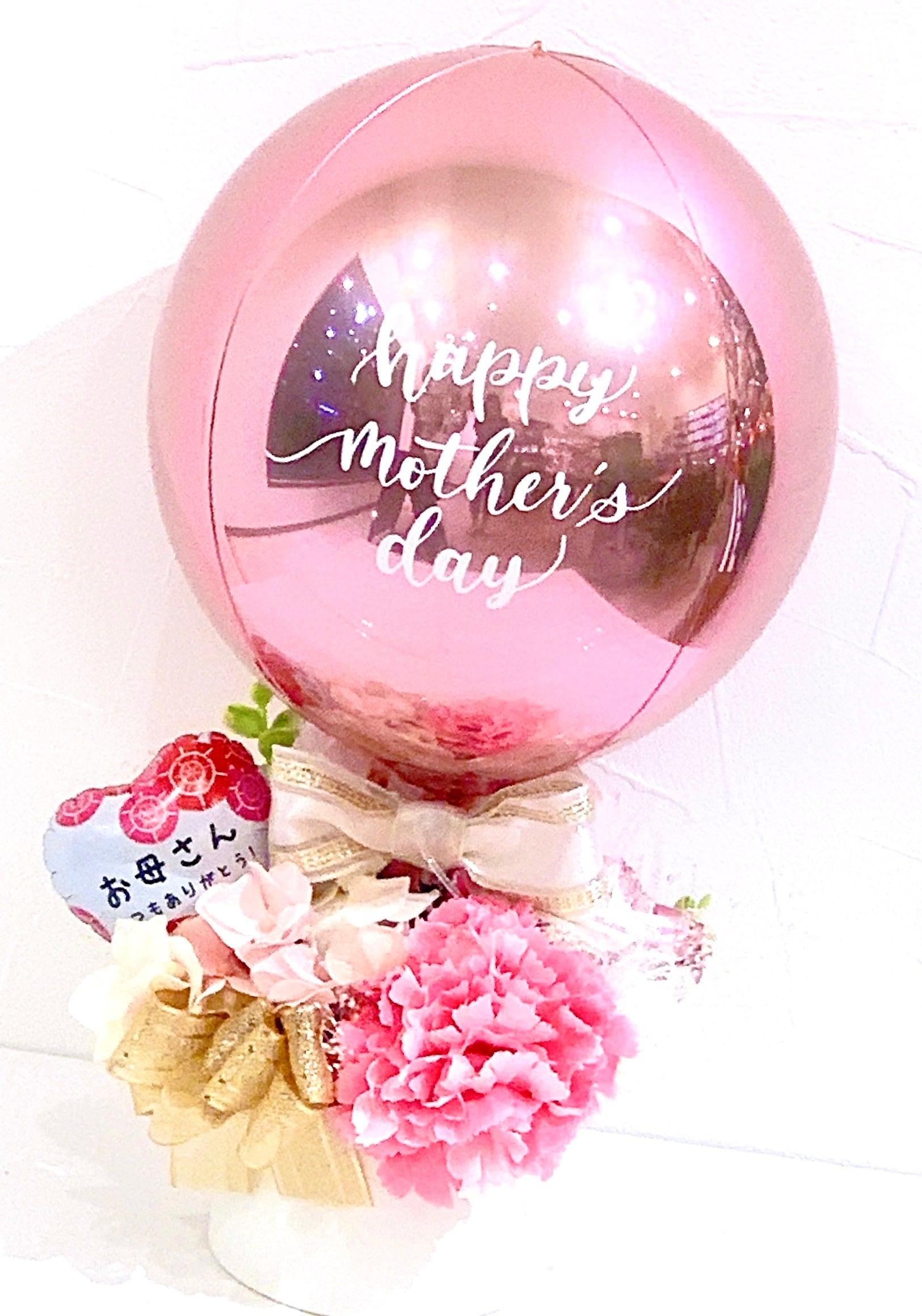 【母の日ギフト】ミニ気球アレンジメント