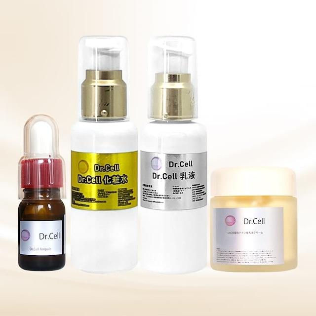 ≪Dr.Cell≫基本化粧品4点1ヶ月SET