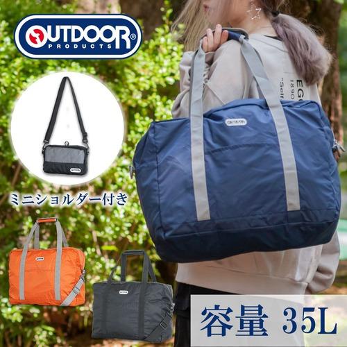 OD-13088 コンパクトボストン 35L OUTDOOR PRODUTS アウトドアプロダクツ