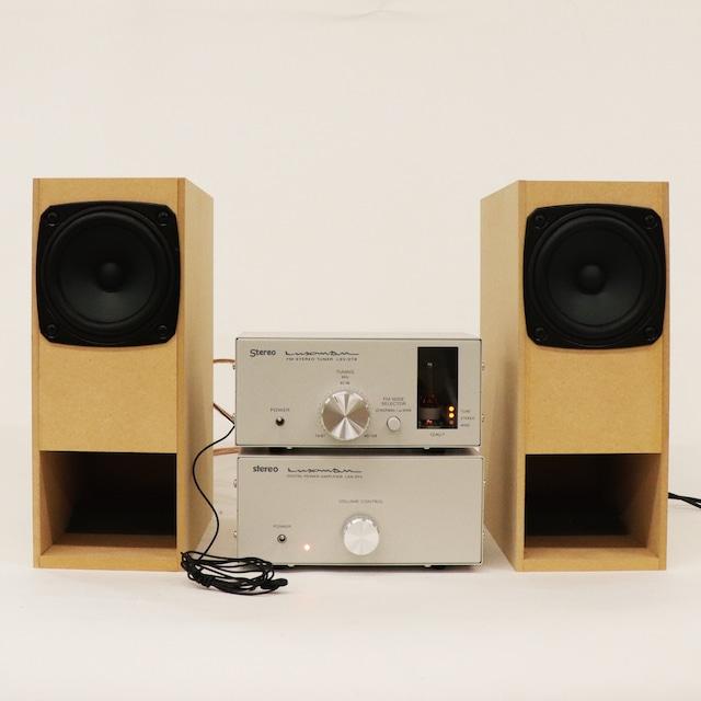 作って楽しむ! ラックスマン製・本格ラジオとスピーカーのDIYキット(真空管FMチューナー・デジタルアンプ・スピーカーのセット)