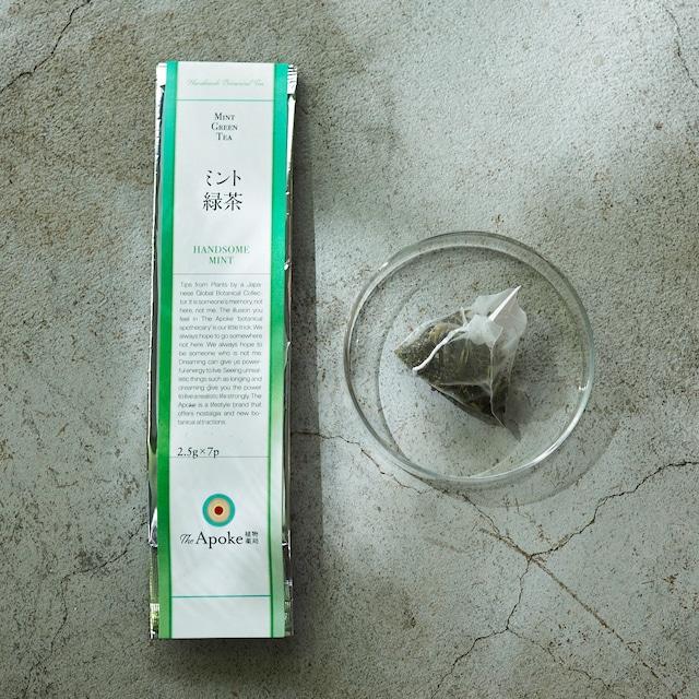 ミント緑茶  HANDSOME MINT