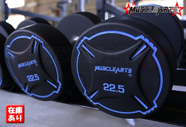 【22.5kg×2】MUSCLEARTSオリジナルダンベル ペア【単品販売】【数量限定】【全国送料無料】