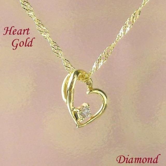 ダイヤモンド ネックレス 一粒 10金ゴールド ハートモチーフ レディース k10 シンプル