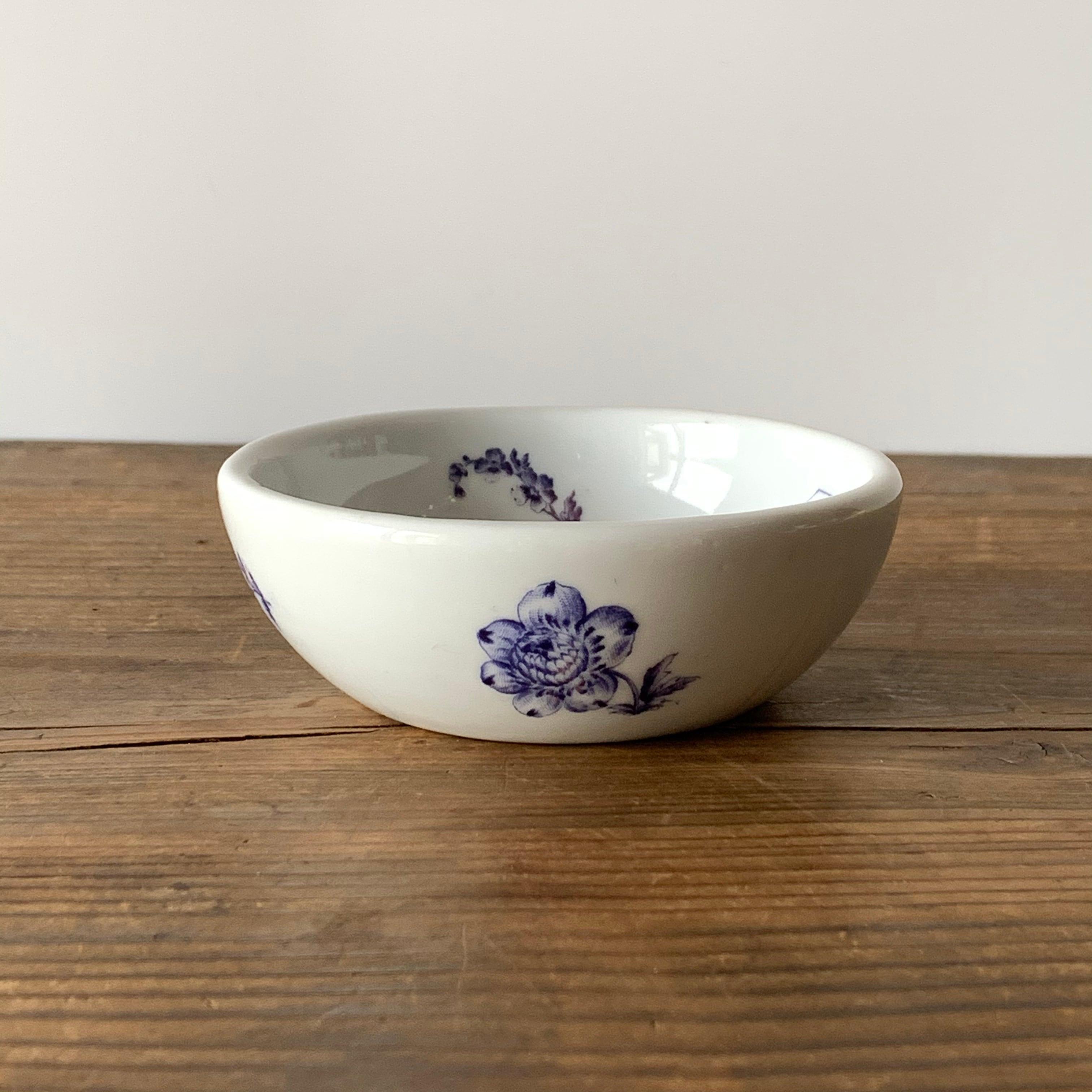 ARABIA / Small Bowl