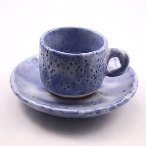 青志野 コーヒーカップ  Blue Shino Coffee Cup