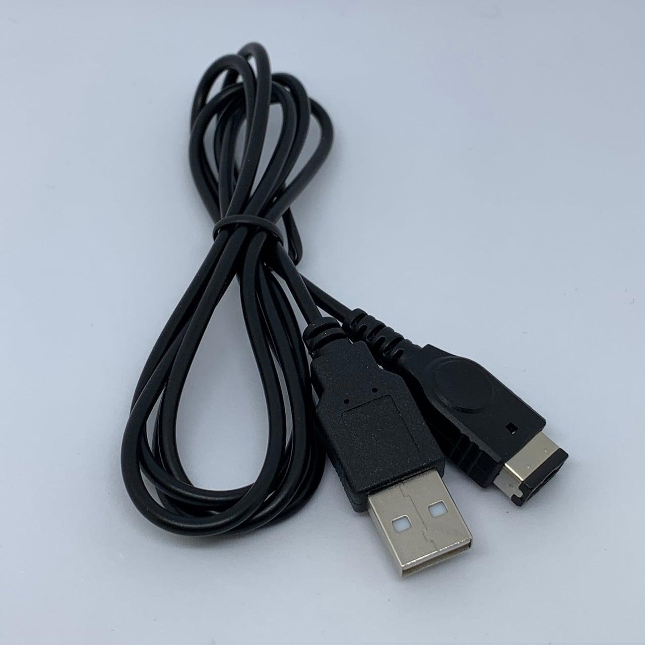 ゲームボーイアドバンスSP ニンテンドーDS 兼用 USBタイプ充電ケーブル