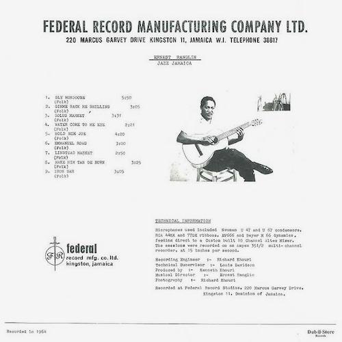 【LP】Ernest Ranglin - Jazz Jamaica