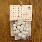【常温】まめ菓子(和三盆)[022]