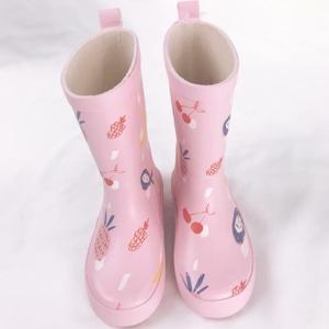 7856雨靴 キッズ  子供 子ども  ジュニア 長靴  レインブーツ レインシューズ ピンク