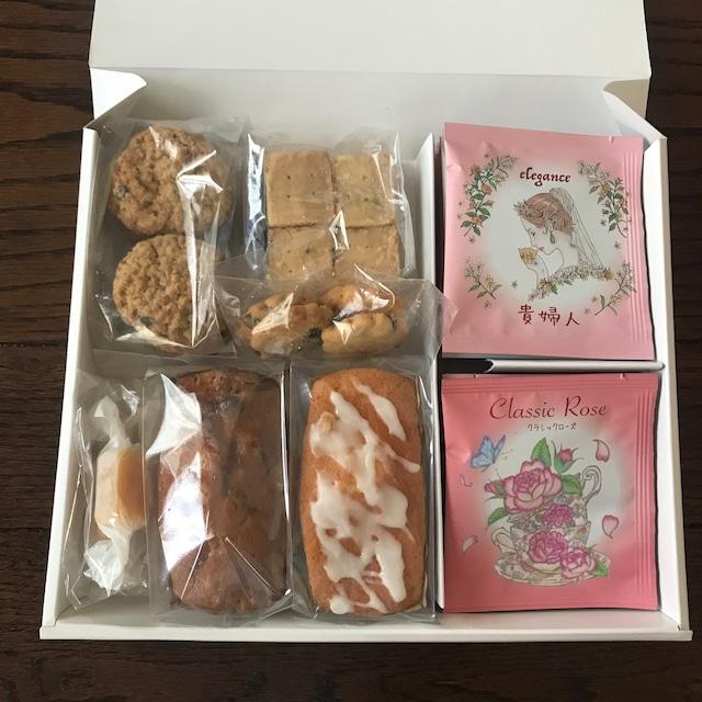 【ティータイム・ボックス】お菓子6種類&ティーバッグ10袋