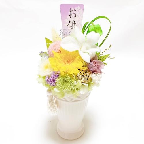 プリザーブドフラワー  仏花 お供え花 【和花(わか)】小菊 マム デンファレ ハスの実