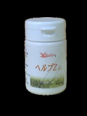 ヘルプZ 涙やけ、歯石の予防に消化酵素サプリメント 45g